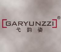 弋韵姿-GARYUNZZI
