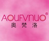 奥梵洛-AOUFVNUO