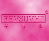 斐淑蜜-FEVSUVMI