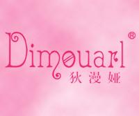 狄漫婭-DIMOUARL