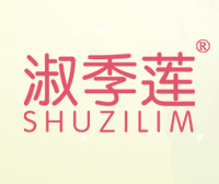 淑季蓮-SHUZILIM