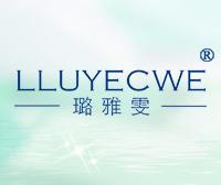 璐雅雯-LLUYECWE