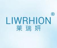 莱瑞妍-LIWRHION