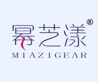 幂芝漾-MIAZIGEAR