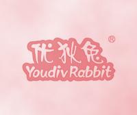优狄兔-YOUDIVRABBIT