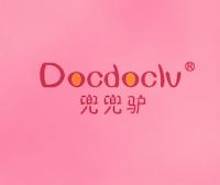 兜兜驢-DOCDOCLV