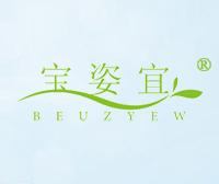宝姿宜-BEUZYEW