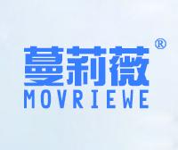 蔓莉薇-MOVRIEWE
