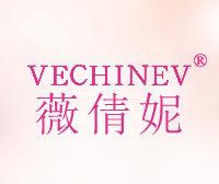 薇倩妮-VECHINEV