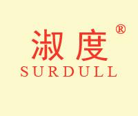 淑度-SURDULL