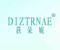 荻朵妮-DIZTRNAE