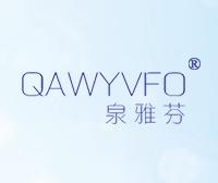 泉雅芬-QAWYVFO