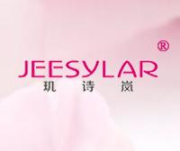 玑诗岚-JEESYLAR