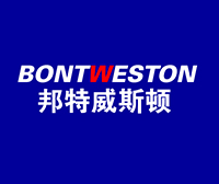 邦特威斯顿-BONTWESTON