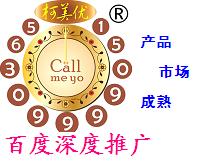 柯美优-CALL-ME-YO