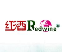 紅酒-REDWINE