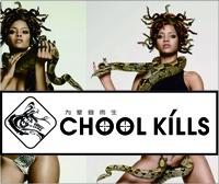 CHOOL KILLS