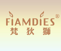 梵狄狮-FIAMDIES