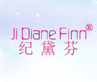 纪黛芬-JIDIANEFINN